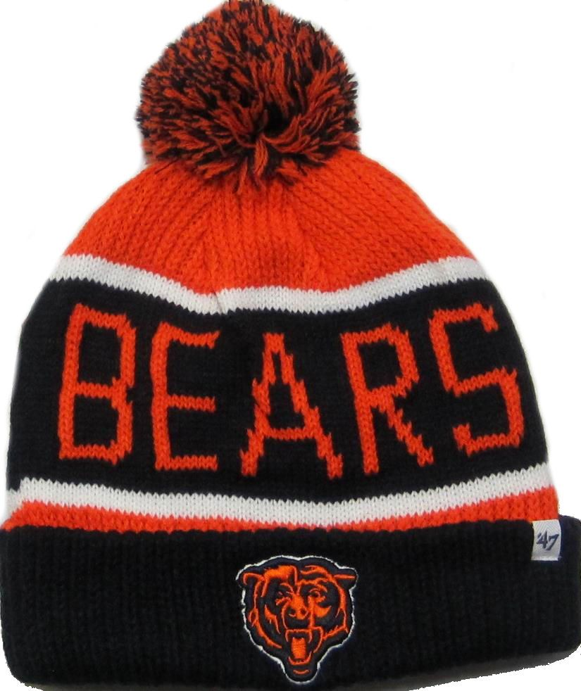 Every baby needs at least one bear beanie in their collection! This highly textured hat is thick, and warm. It would also make a cute photo prop.